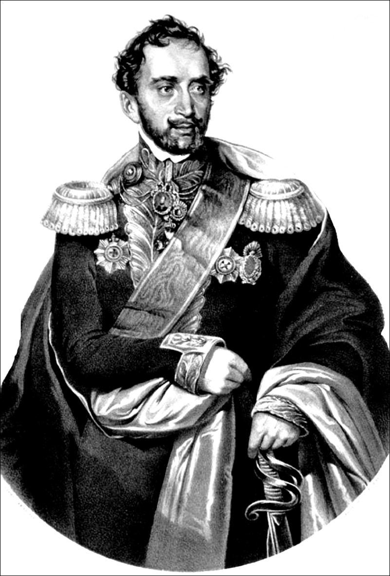 Alexandru II Ghica