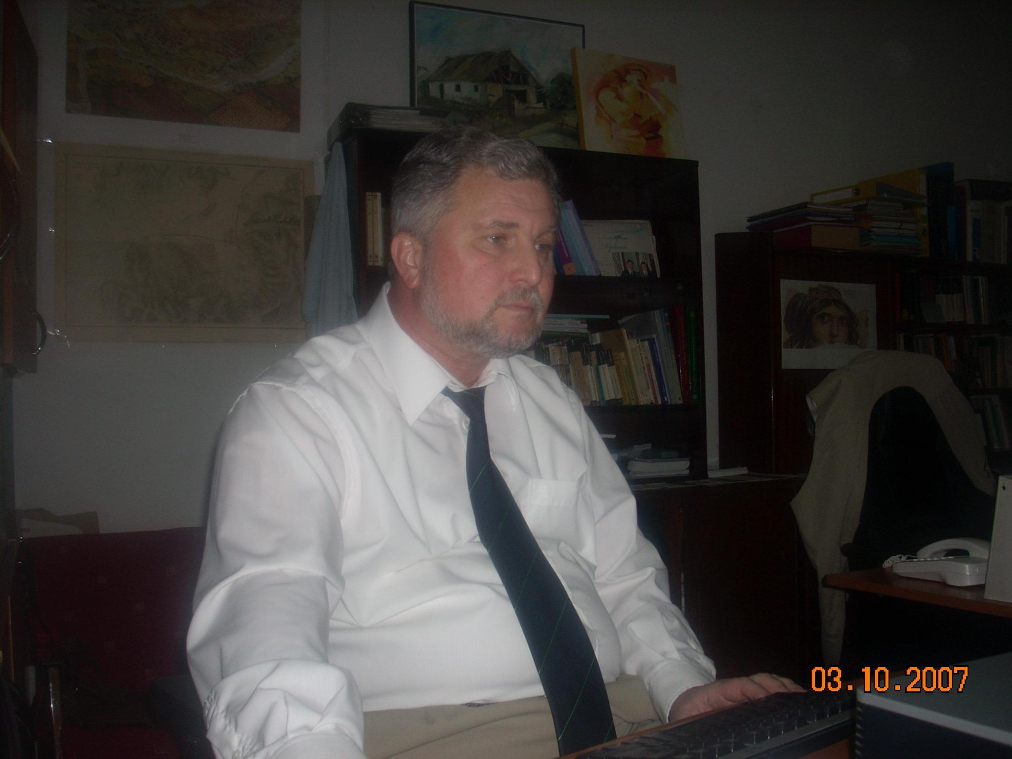 <a href='https://www.arheologi.ro/arheolog/bounegru-octavian/'>Bounegru Octavian</a>